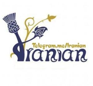 iranian-logo