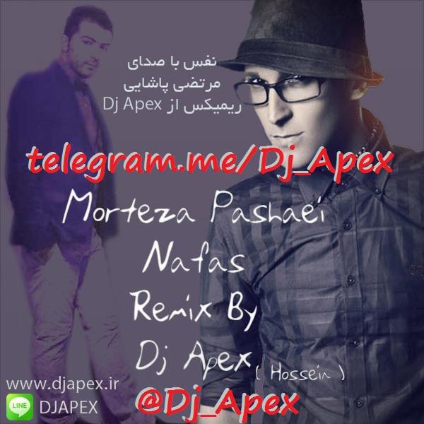 کانال+تلگرام+آهنگ+ریمیکس