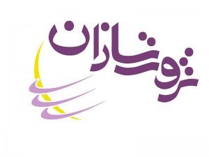 servatsazn.logo