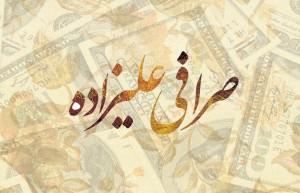 Logo-sarafi