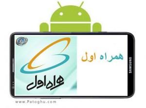 mci-android.jpg.cf