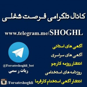 shghl-telegram