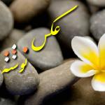 Negar_۱۳۰۷۲۰۱۶_۱۴۵۰۳۸