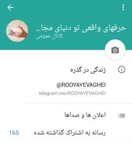 Screenshot_۲۰۱۶-۰۷-۰۹-۲۰-۱۳-۴۴-1