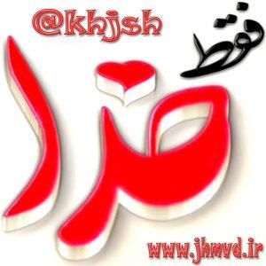 www.jhmvd_.ir