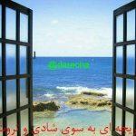 IMG_20160823_112737