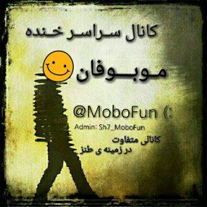 MoboFun