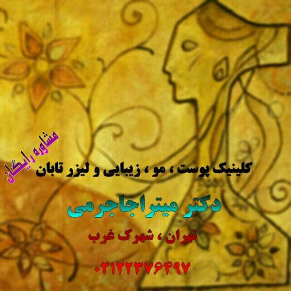 image_1472400318999_2