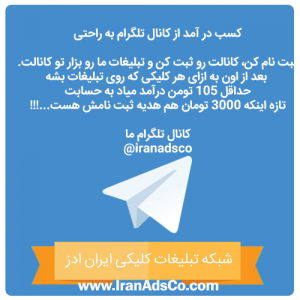 iranads-banner-new