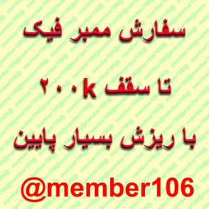 426118400_128736_11925714547284963247-1