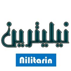 nilitarin1