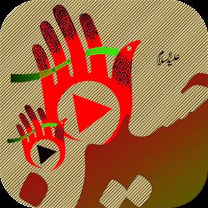 Madehin-logo-Copy