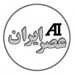 کانال عصر ایران