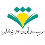 کانال جامع ثقلین