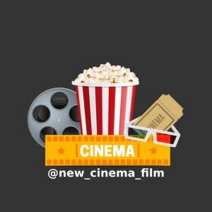 کانال فیلم های سینمایی روز دنیا
