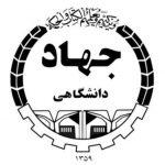 کانال جهاد دانشگاهی صنعتی شریف