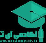 کانال اکادمی ای تی (اموزش برنامه نویسی و طراحی سایت)