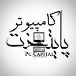 کانال Pc Capital