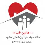 کانال خانه مهندسی پزشکی مشهد