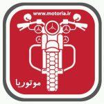 کانال موتوریا