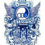 کانال Esteghlal