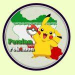 کانال پرشین پوکمون ، بروزترین مرجع بازی پوکمون گو در ایران