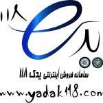 کانال Yadak118 | یدک118
