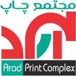 کانال aradprintcomplex