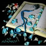 کانال اعجازات قرآن