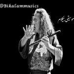 کانال موسیقی بیکلام 62