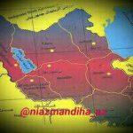 کانال نیازمندیهای آذربایجان شرقی و غربی
