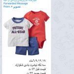 کانال لباس کودک و نوزادی کیدزکده