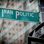 کانال ایران پالتیک