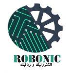 کانال robonic   الکترونیک،رباتیک