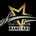 کانال هنرمندان ایران