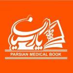 کانال parsianmedicalbook