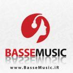 کانال بیس موزیک
