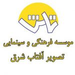 کانال تصویر آفتاب شرقی