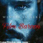کانال فیلم بارون