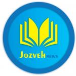 کانال دانشجویی جزوه نیوز