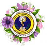کانال سایت پزشکان ایران