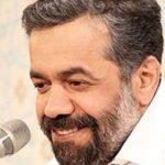 کانال حاج محمود کریمی