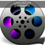 کانال فیلم سینمایی 31