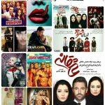 کانال بهترین فیلم های سینمایی
