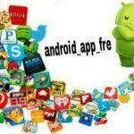 کانال Android App Free