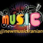 کانال new music