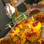 کانال chef-farsima