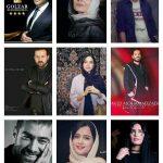 کانال رسمی هنرمندان ایرانی