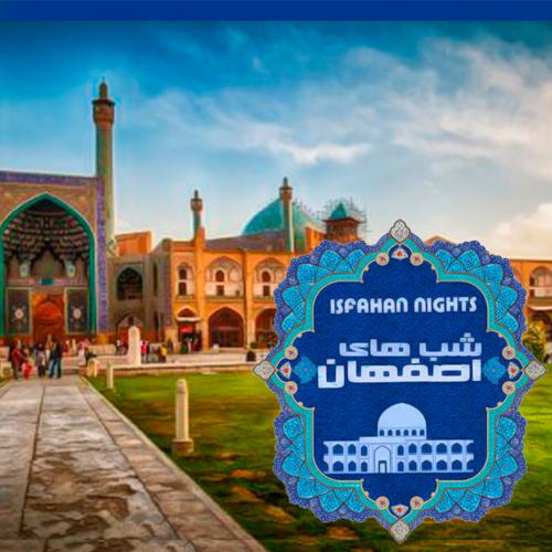 کانال مانتو های اصفهان کانال شب های اصفهان   کانال تلگرام   معرفی بهترین کانال ...