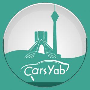 کانال خرید و فروش خودرو تهران